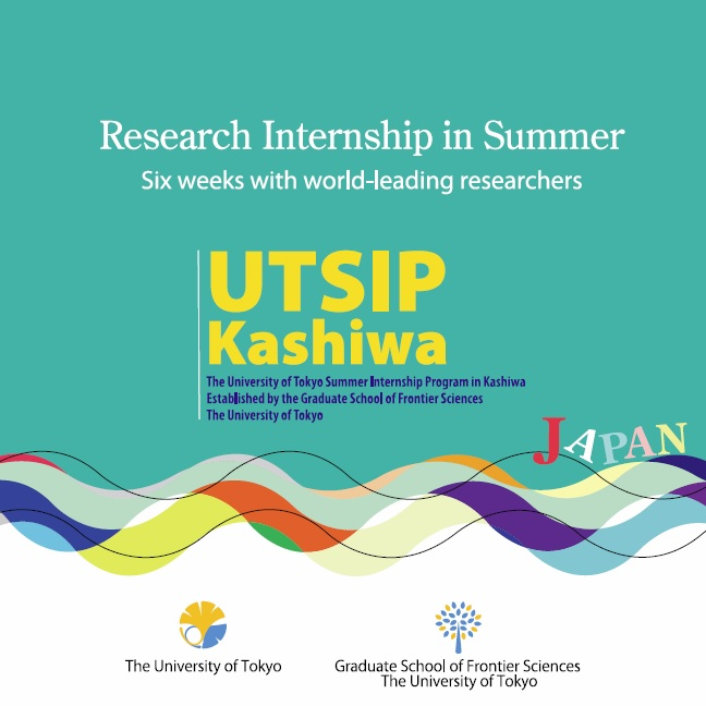 Summer Internship Program | The University of Tokyo Graduate