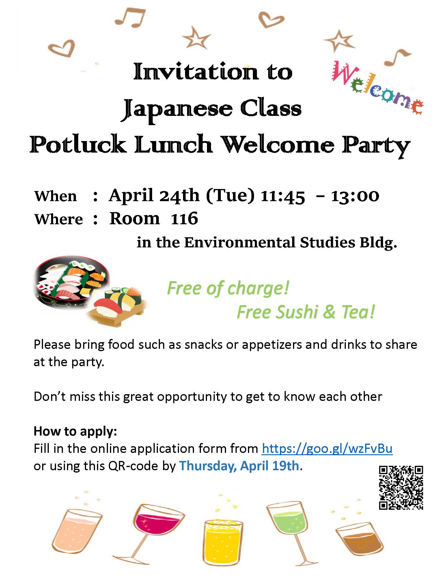 【Event】Japanese Language Course – Welcome Lunch Party ...